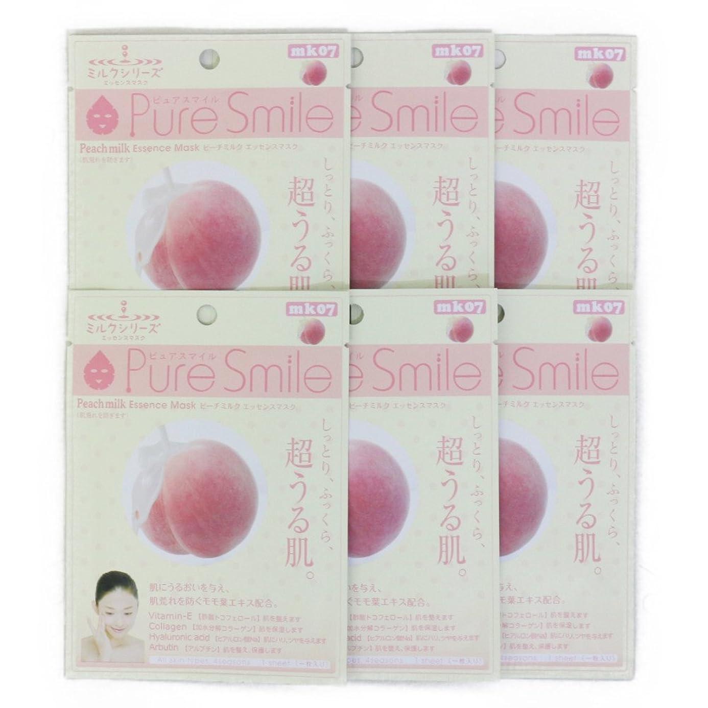 地下申し立てられた保育園Pure Smile ピュアスマイル ミルクエッセンスマスク ピーチミルク 6枚セット