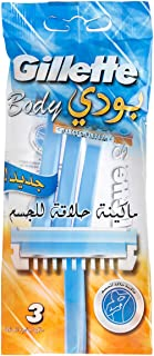 Gillette Body Razors, 3 Pieces, Pack of 1