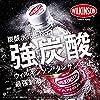MS+B 「ウィルキンソン タンサン」炭酸水 ラベルレスボトル 500ml×24本 [Amazon限定ブランド] #2