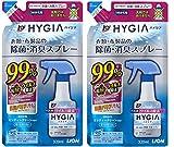 【まとめ買い】トップ ハイジア 消臭 芳香剤 除菌 消臭スプレー つめかえ用 320mL × 2個セット