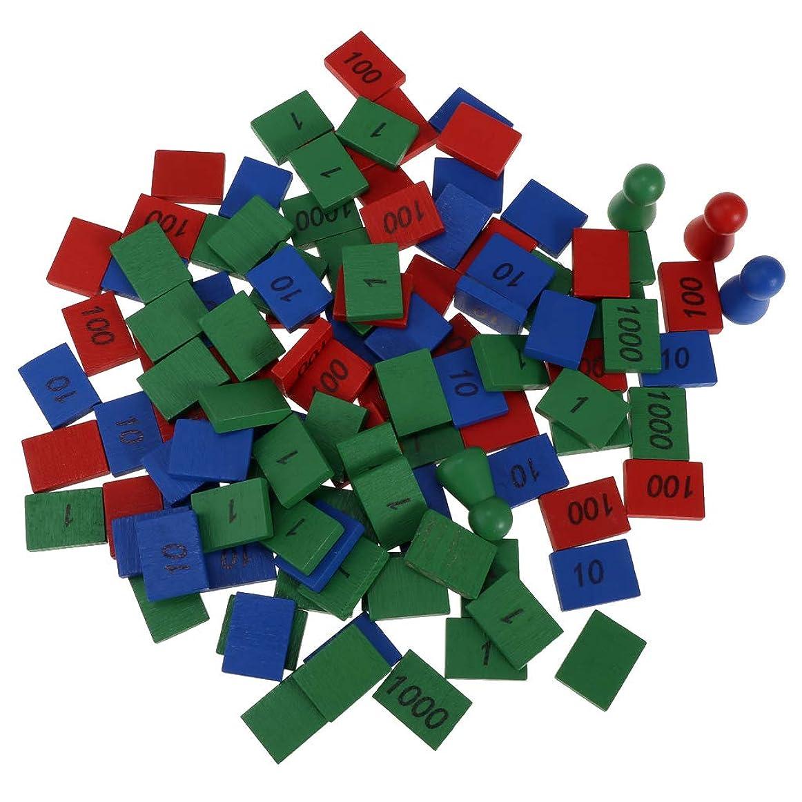 政権コミットモディッシュP Prettyia おもちゃ カラフルな 数学 子供たち 教育用 木製ラウンドヘッドコーン