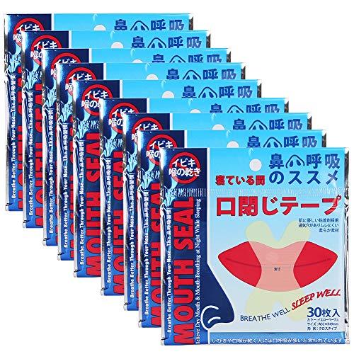 240pcs Cinta bucal para dormir Parche antirronquidos Cuidado de la salud Pegatina nasal para dormir Tiras nasales para respirar mejor Dispositivo de ayuda para roncar