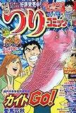 つりコミック 2010年 01月号 [雑誌]