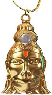 rudradivine Hanuman Chalisa Yantra Locket with Chalisa Printed on Optical Lens with Gold Plated Chain / 24 k Gold Plated Hanuman Chalisa Yantra Pendant