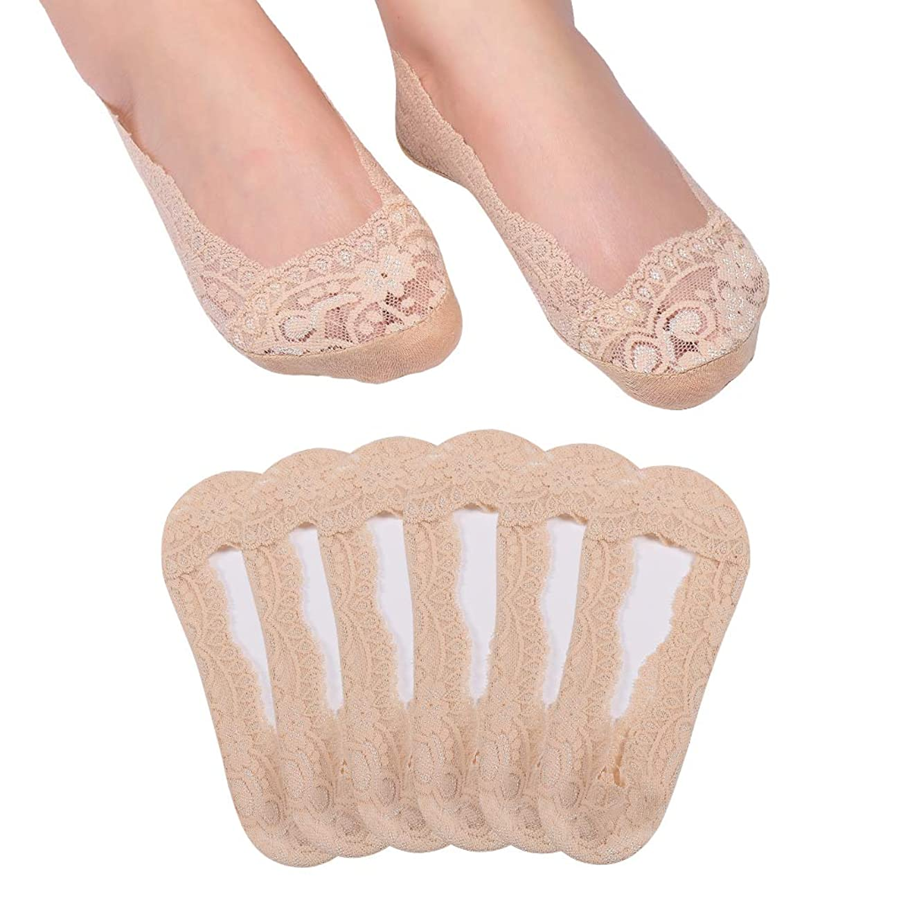 Panda Bros Women's Lace No Show Socks Low Cut Non Slip,Invisible with Flats,Pumps,Boat Liner Socks
