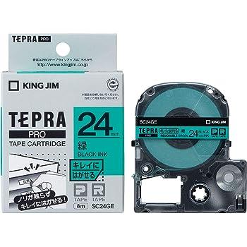 キングジム テープカートリッジ テプラPRO キレイにはがせるラベル 24mm 緑 SC24GE