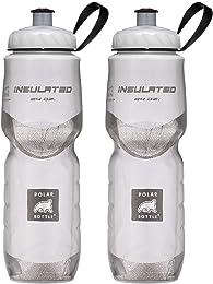 Best water bottles for bikes