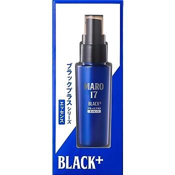MARO17 ブラックプラス シリーズ エッセンス 50ml