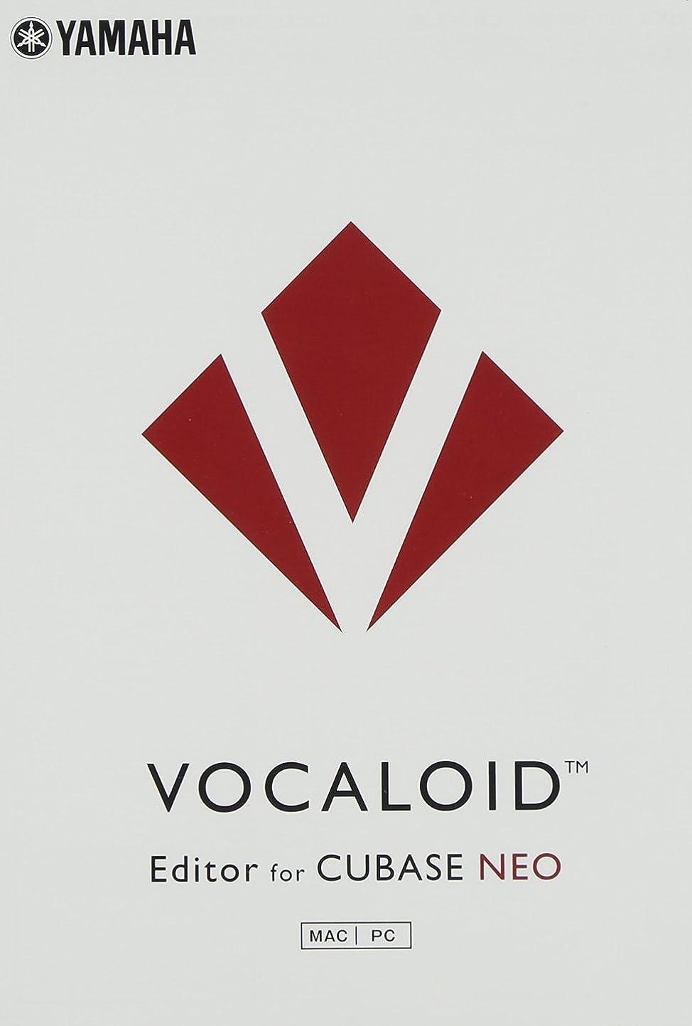 古風なライバルつかいますYAMAHA VOCALOID Editor for Cubase NEO(VECNJP) 【国内正規品】