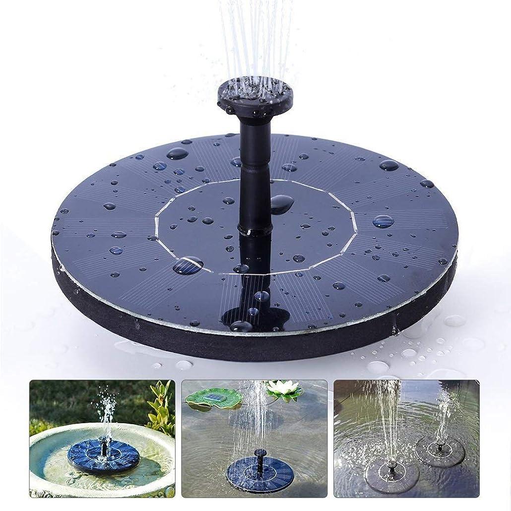 合金金銭的な見落とすソーラー噴水ポンプ、池、Birdbath、水サイクリング、庭の装飾のための1.4W 160L / Hサークル太陽光発電噴水パネル浮動ポンプ