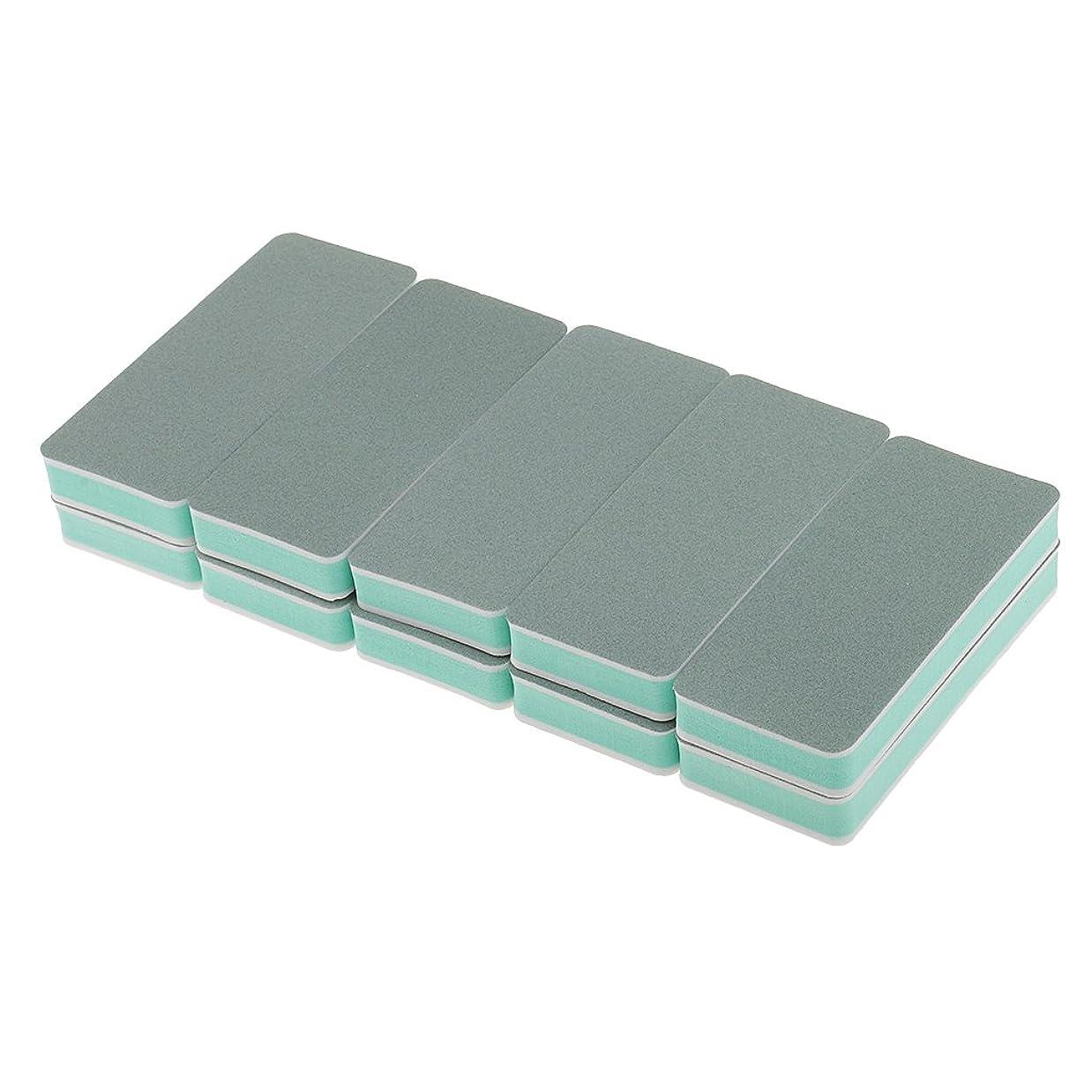 永遠に名目上の微視的Perfk 10個 プロ仕様 サロン用 爪磨き  ネイル アート マニキュア ペディキュア バッファ サンディング ブロック ファイル