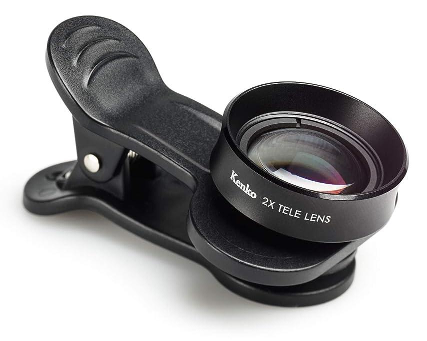 意外学士最もKenko スマートフォン用交換レンズ 大きく写す SNSマスター テレ2× デュアルレンズ対応クリップ式 SNS-2t