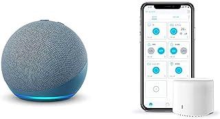 【セット買い】Echo Dot (第4世代) トワイライトブルー + シンプルスマートリモコン EZCON ホワイト