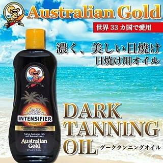 AUSTRALIAN GOLD オーストラリアンゴールド ダークタンニングオイル モイスチャーローション サンオイル タンニングローション 日焼けオイル