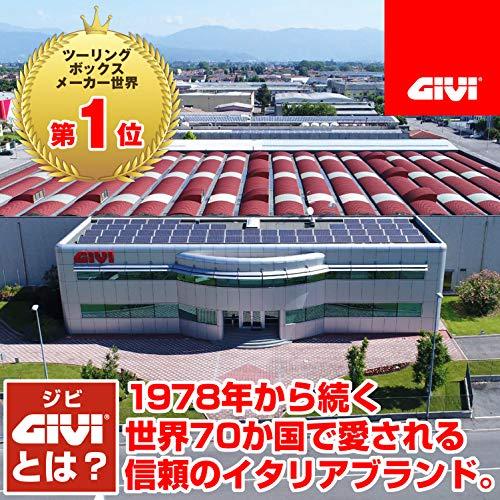 ジビ『GIVIE43NTL-ADVモノロックケース』
