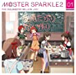 【Amazon.co.jp限定】THE IDOLM@STER MILLION LIVE! M@STER SPARKLE2 01(メガジャケット付...