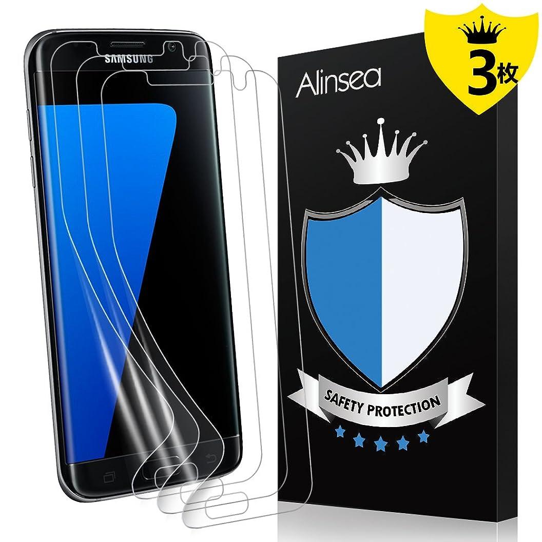 楕円形通行料金フラッシュのように素早くGalaxy S7 Edgeフィルム Alinsea Galaxy S7 Edge 保護フィルム 全面保護 気泡レス 超薄 高透過率 ?耐衝撃 Samsung Galaxy S7 Edge 対応 (TPU保護フィルム3枚, クリア)