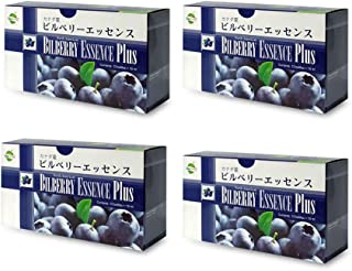 4 Boxes Bilberry Essence Plus-North America-for Vision Implement and Skin Health