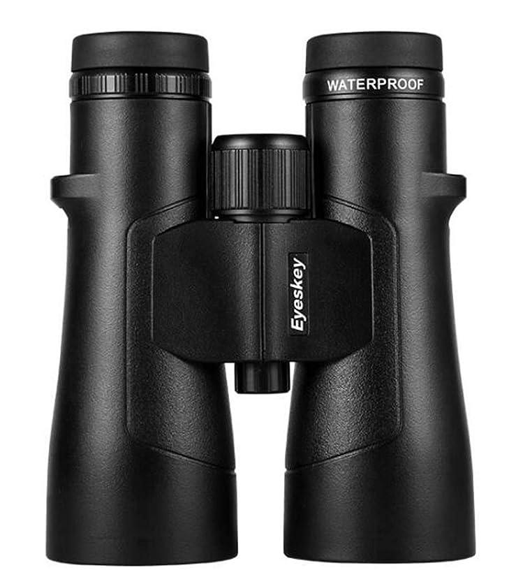 ZTYD Professional Binoculars, 10X42|50 HD Low Light Night Vision Nitrogen Waterproof Large Eyepiece Waterproof Straight ED Lens Telescope