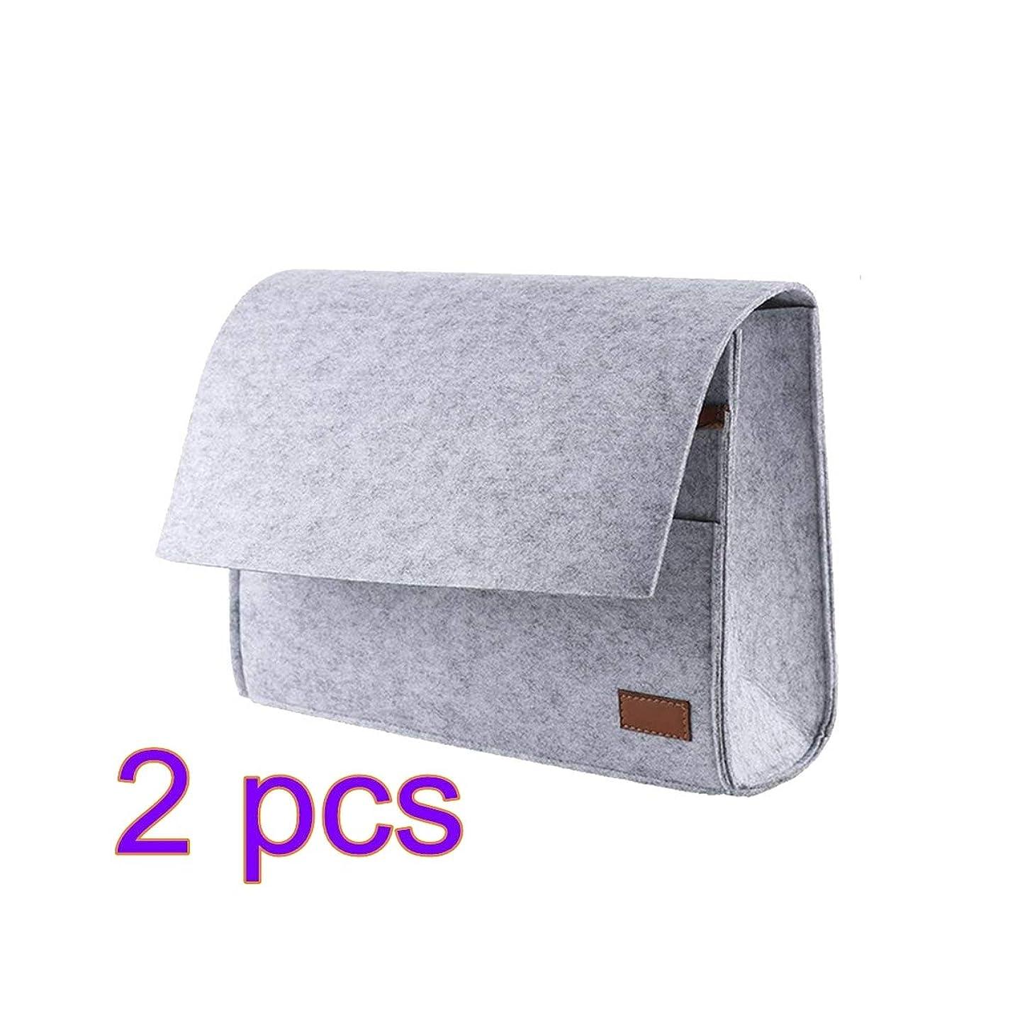ポップ上流の叫ぶTOPBATHY 2ピースポータブルフェルトバッグぶら下げオーガナイザーベッドサイドストレージバッグ電子アクセサリー保護ケースリモコン収納ポーチ(グレー)