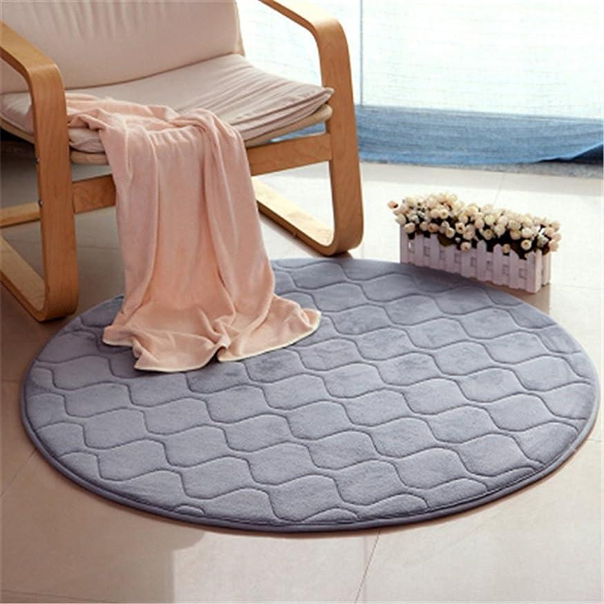 Dingang Round Area Rug Non-Slip Mat Modern Floor Rug For Stairway/Toilet/Study/Floor/Bedroom/Living Room/Bathroom/Kitchen/Home Decoration
