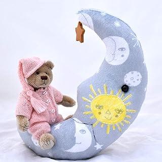 Wish upon a Star Pink Teddy Bear Newborn Baby Keepsake, Christening, Nursery Collectable 8 1/2 inches