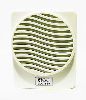 DLC Voice Amplifier