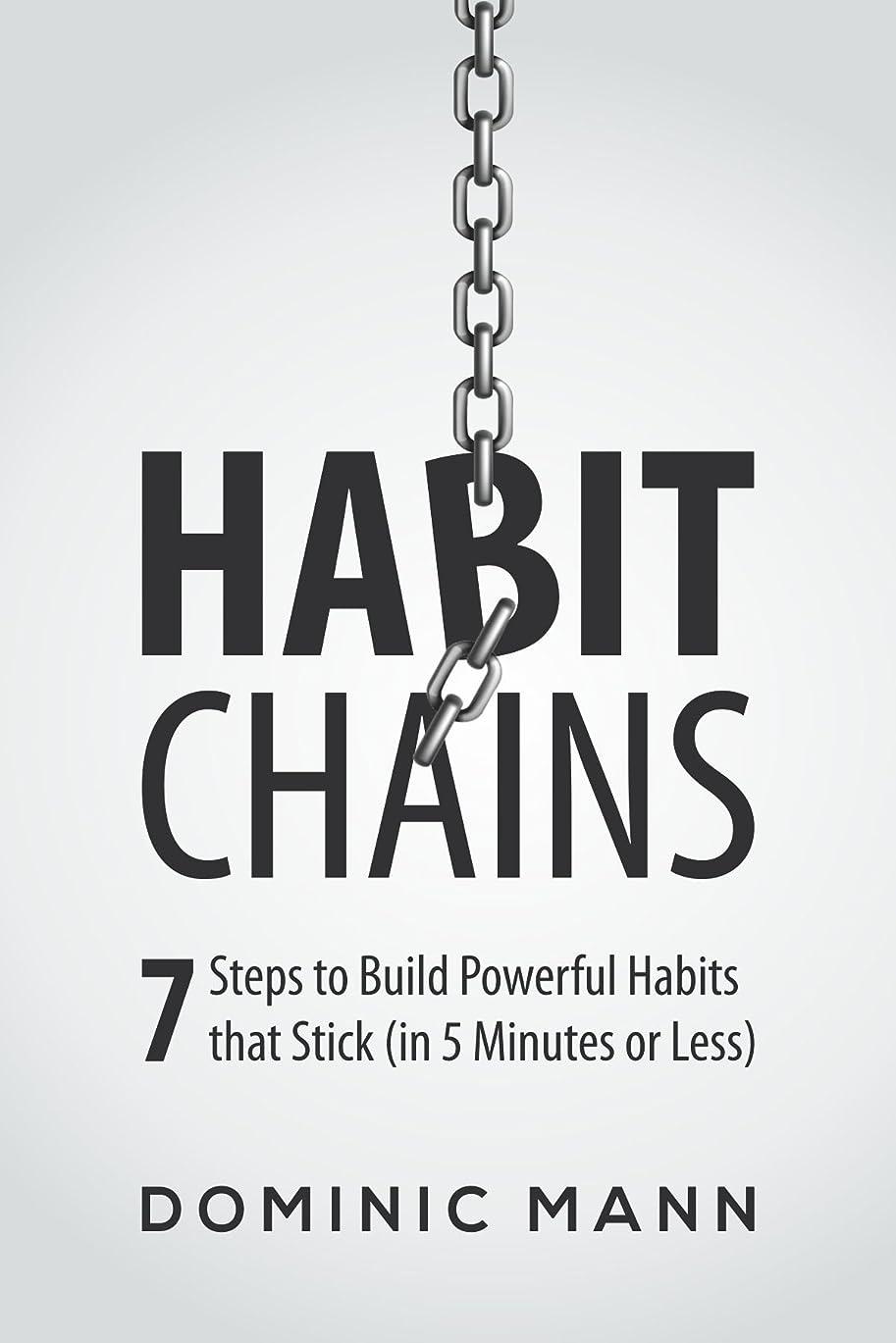 わずかな変数そんなにHabit Chains: 7 Steps to Build Powerful Habits that Stick (in 5 Minutes or Less) (English Edition)