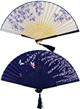 Bantoye 2 Pieces Handheld Fans, Silk Folding Fans with Bamboo Frames for Dancing Cosplay Wedding Party Props Decoration, W...