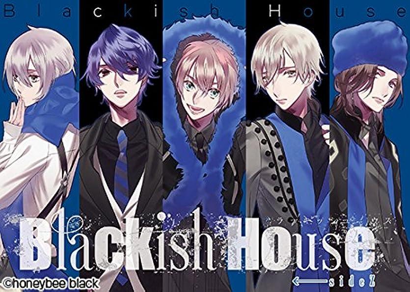 デンプシー必要としている火山の【通常版】Blackish House ←sideZ