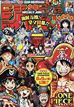 Weekly Shonen Jump August 26 2019 No.36,37