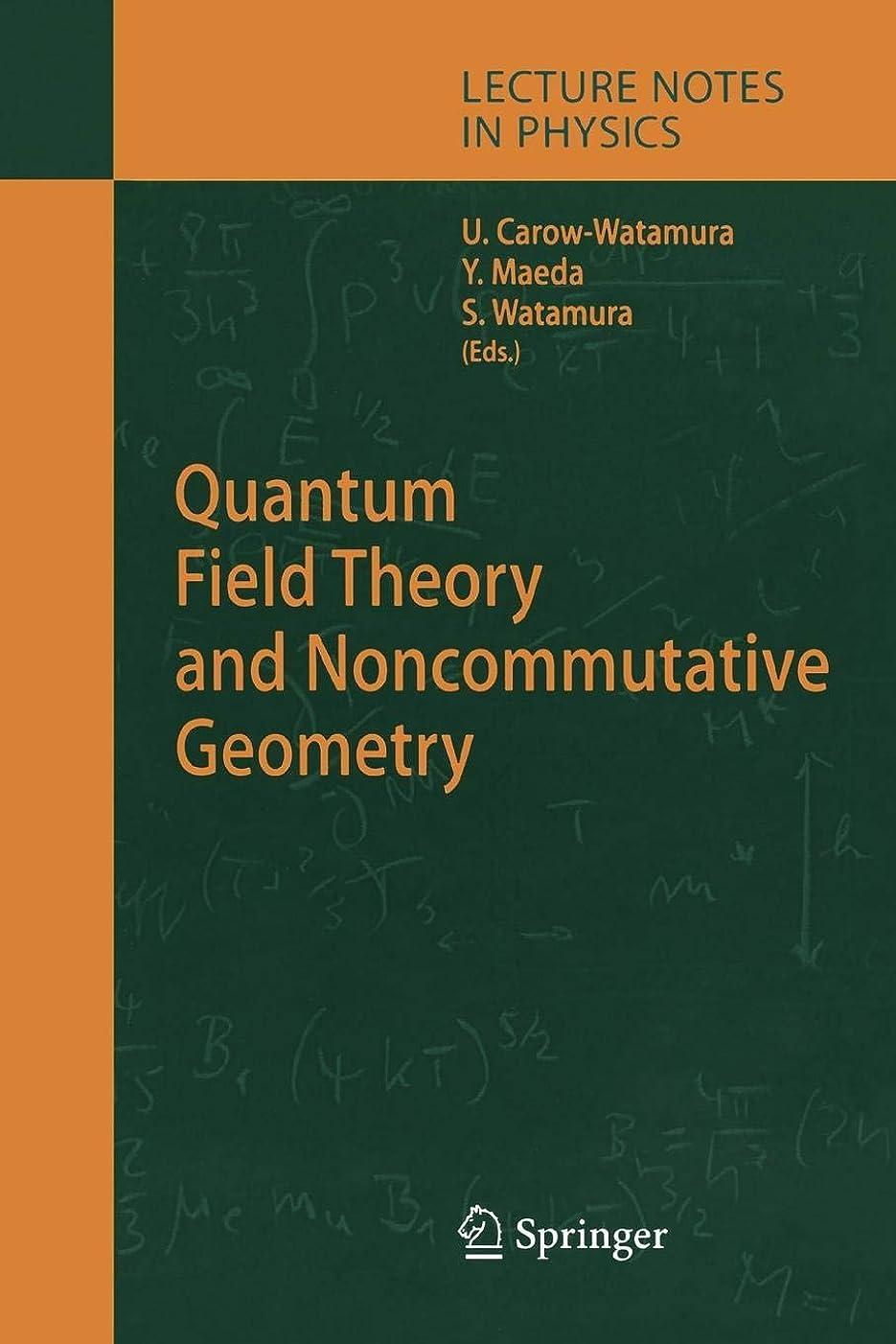 流産餌前文Quantum Field Theory and Noncommutative Geometry (Lecture Notes in Physics)