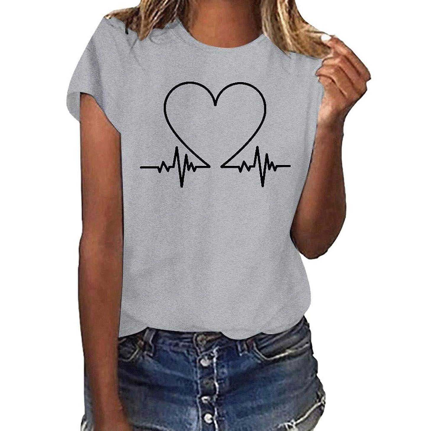 〓COOlCCI〓Women Summer Funny Love Pattern Print Short Sleeve Top Tee Graphic Cute T-Shirt Cute Juniors Tops Teen Girl