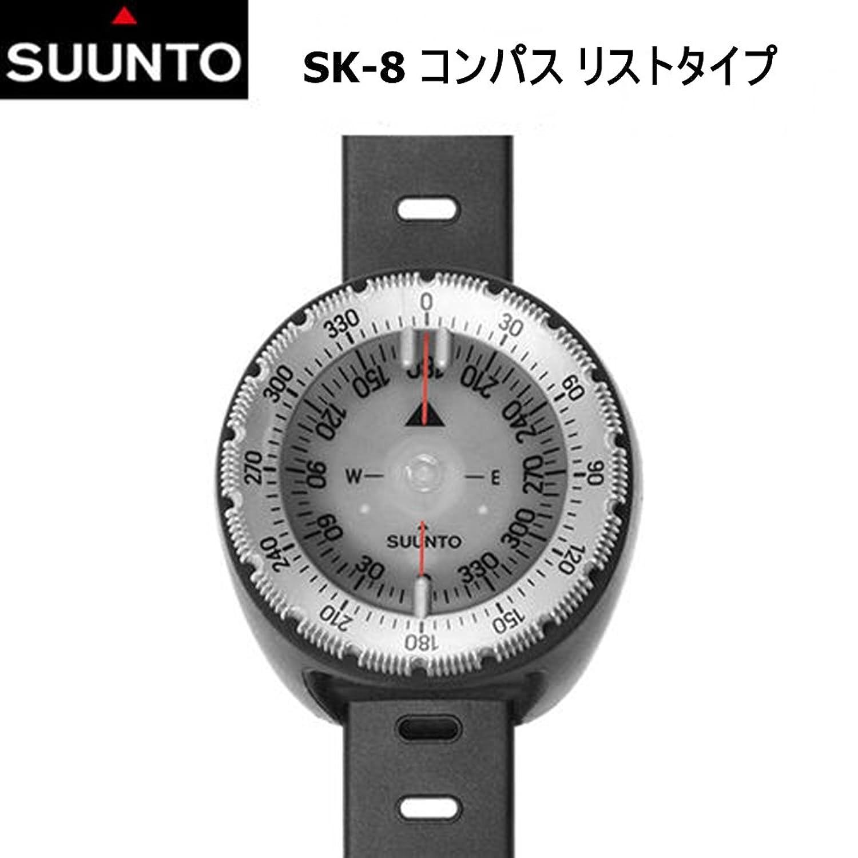 SUUNTO リストコンパス SK-8 FL3036 SK-8