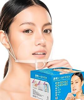 【国内メーカー保証】マウスシールド 10個セット 透明マスク 個別包装 飛沫防止 マウスガード 男女兼用