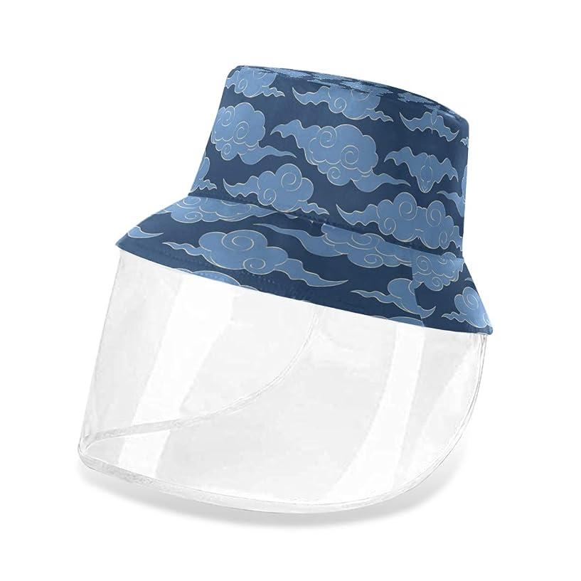 クマノミ枯れる硫黄GORIRA サンバイザー 漁師帽 ハット 和柄 雲 uvカット 紫外線対策 花粉症対策 防風 防塵 汚染対策 顔全体保護 取り外し可能 アウトドア 男女兼用
