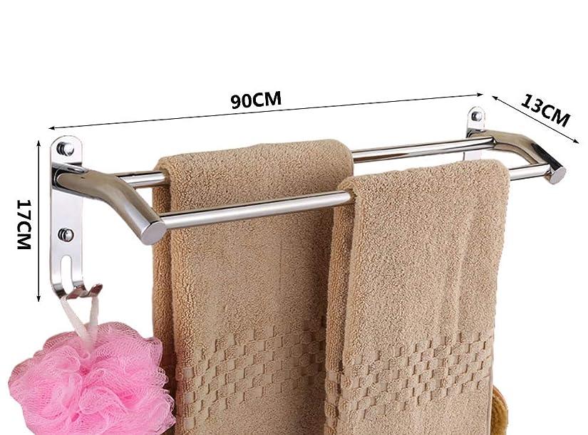 タオルラック304ステンレススチールタオルバー延長二極スティックフックバスルームペンダント(サイズ:90cm)