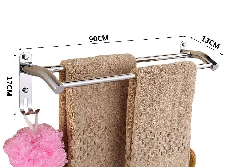 私野望もろいタオルラック304ステンレススチールタオルバー延長二極スティックフックバスルームペンダント(サイズ:90cm)