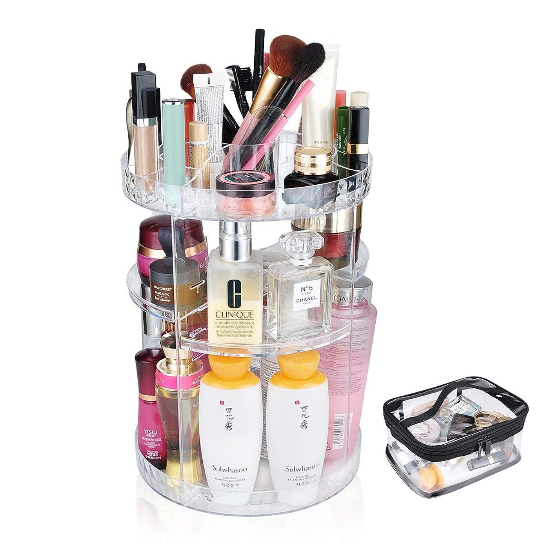 どんなときも欺く参照化粧品収納ボックス 360度回転コスメボックス コスメ収納ラックスタンド整理 大容量透明メイクボックス
