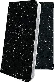 GRANBEAT DP-CMX1(B) ケース 手帳型 星空 星 星柄 星空 宇宙 夜空 星型 グランビート オンキョー オンキョウ 手帳型ケース おしゃれ dpcmx1 dp-cmx1 cmx1 かっこいい