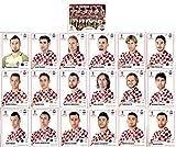 CAGO Pegatinas coleccionables de Panini del Mundial 2018, paquete de equipo de Croacia (pegatina 312-331)