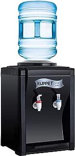 Best 3 gallon water dispenser Reviews