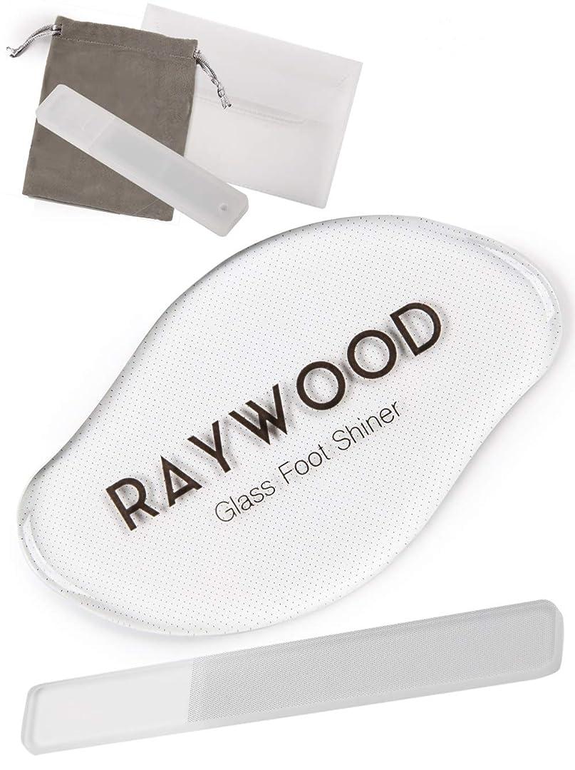 ゲートオーバーコートラップレイウッド かかと削り ガラス かかと 角質取り 角質 除去 足 ナノガラス 爪磨き 携帯 セット 専用ケース付き