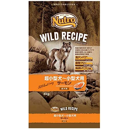 ニュートロジャパン ワイルド レシピ [超小型犬-小型犬用] 成犬用 サーモン 4kg