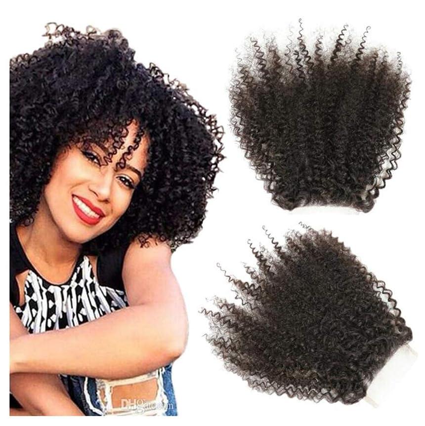 性的頭望ましいカーリーかつら 100% 本物の人間のかつらグルーレスの女性のための自然な人間の髪の毛の赤ちゃんの髪