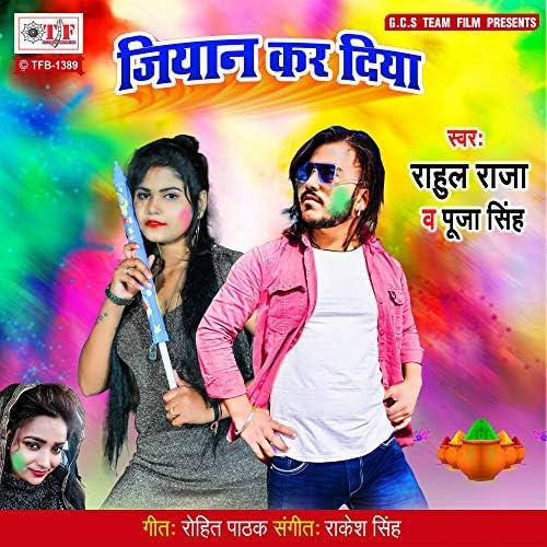 Rahul Raja & Pooja Singh