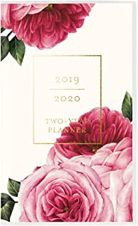 Graphique Keep Calm and Carry On 2 Year Planner Marked Holidays, Note and Reference Pages Included