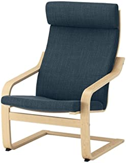 روکش صندلی صندلی IKEA Poang Hillared آبی تیره 891.978.09