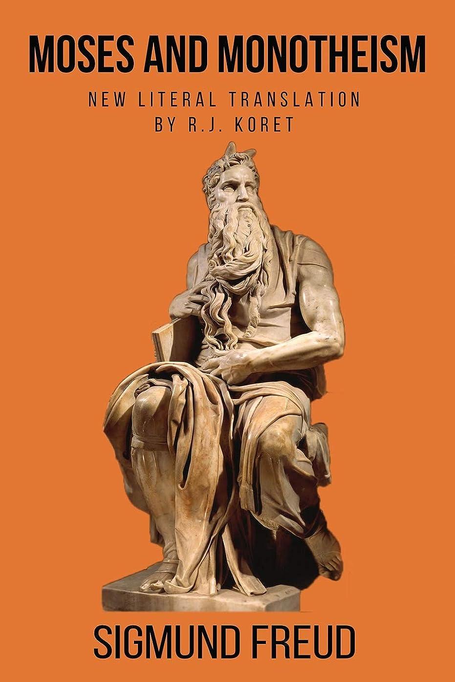 アパル一部今Moses and Monotheism: New Literal Translation by R.J. Koret (Freud's Moses)