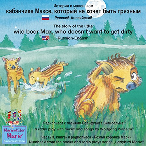 The story of the little wild boar Max, who doesn't want to get dirty. Russian-English audiobook cover art